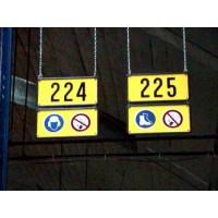 panouri suspendate pentru depozite